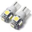 汎用 T10 LEDバルブ 3chip SMD 5灯 ブドウ型 ポジションランプ ポジション球 カーテシランプ ナンバー灯 フロント ウェッジ球 アクセサリー 全3色 2個セット
