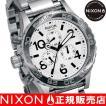 ニクソン (NIXON) 腕時計 THE 42-20 CHRONOクロノ WHITE NA037100-00 メンズ