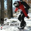 55%OFF スキー ウェア スノボ スノーボード ユニセックス ケラン エディス ジャケット KELLAN 1110201 18-19 メンズ レディース 型落ち