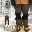 53%OFF セール スノボ ウェア スキー スノーボード メンズ パンツ ケラン チェイス 迷彩 カモ KELLAN CHASE PNT 10202 型落ち アウトレット