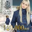 20%OFF セール 人気 おすすめ スノボ ウェア レディース ジャケット ケラン クララ スキー ウェア  TRIBAL KELLAN CLARA JKT 10106 新作 おすすめ