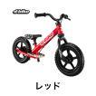 アイデス ides d-bike  KIX AL  キッズバイク 自転車 バイク トレーニング 子供用 ペダルなし