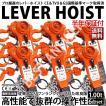 レバーホイスト 1ton 6台セット チェーンブロック チェーンホイスト レバー式ブロックレバーホイスト 荷締機 がっちゃ 工具 道具 送料無料