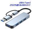 MacLab. USB C Type-C ハブ HUB USB 3.0 4ポート OTG 対応 BC-UCUH2BK | スマホ タブレットPC Mac MacBook Pro Windows |L