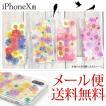 iPhone XS ケース アイフォンX ハード スマホ カバー 本物の花 押し花ケース おしゃれ 耐衝撃