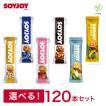 SOYJOY(ソイジョイ) 選べる10種・120本セット(10種×各12個) 送料無料 大塚製薬 箱買い