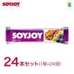 SOYJOY(ソイジョイ) 24本セット(1種×24個) 送料無料 大塚製薬 箱買い