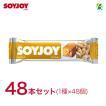 SOYJOY(ソイジョイ) 48本セット(1種×48個) 送料無料 大塚製薬 箱買い