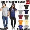 Tシャツ メンズ 半袖 15-16 BANPS ショートスリーブ smileSQ レディース メール便送料無料