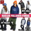 BANPS パーカー スノーボード RAGLAN PULLOVER PARKA TR 2015-16 スノボー ウェア スノボ スキー 裏起毛 メンズ レディース BANPSSNOWBOARDING