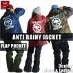 BANPS 2016-17 Anti Rainy Jacket BANPS レインウェア  ウェア ジャケット スノボ スキー メンズ レディース BANPSSNOWBOARDING 送料無料