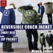BANPS スノーボード コーチジャケット 17-18 FR 撥水 リバーシブル 迷彩 カモ Reversible CoahJacket ウェア スノボ  メンズ レディース バンプス ジャケット