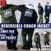 BANPS スノーボード コーチジャケット 17-18 MT 撥水 リバーシブル 迷彩 カモ Reversible CoahJacket ウェア スノボ  メンズ レディース バンプス ジャケット