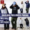 BANPS パーカー スノーボード RAGLAN PULLOVER PARKA smile 2017-18 スノボー ウェア スノボ スキー 裏起毛 メンズ レディース BANPSSNOWBOARDING 送料無料