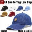 BANPS 17-18 スエード タグ ローキャップ メンズ レディース LG Suede Tag Low Cap カーブキャップ cap BANPS パーカー コーチジャケット メール便送料無料