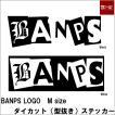 メール便送料無料 BANPS LOGO M size ダイカット(型抜き)ステッカー カッティングシート シール [メール便可][返品交換不可]