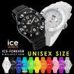 アイスウォッチ 公式ストア 腕時計 ICE-WATCH アイス フォーエバー ユニセックス メンズ レディース ICE-WATCH アイスウォッチ
