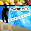 ダイエット サプリメント ドクターダイエットα 強力 痩せる 脂肪燃焼 ダイエットサプリメント 粒 難消化性デキストリン コレウスフォルスコリ 乳酸菌 サプリ