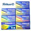 【メール便可】Pelikan GTP/5 カートリッジインク 5本入り 8色 ペリカン