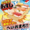 とびだせおすし とびだす寿司ゲタでお寿司がポンッ 一度に10貫できる 曙産業 CH-2011
