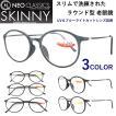 老眼鏡 おしゃれ 女性用 リーディンググラス シニアグラス レディース ブルーライトカット 6度数展開 GLR-34 ラウンドシェイプ スリム