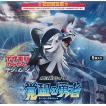 ポケモンカードゲーム サン&ムーン 拡張パック 「覚醒の勇者」 BOX(30個入)