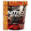 【MuscleTech】マッスルテック ナイトロテック 100%ホエイゴールド(ストロベリー)