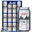 ビール ビール ギフト 送料無料 アサヒ AS-3N スーパ...