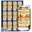 お中元 御中元 ビールギフトセット 送料無料 アサヒビール アサヒスーパードライジャパンスペシャル缶ビールセット JS-3N gift beer
