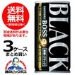 コーヒー 送料無料 サントリー ボス BOSS 無糖ブラック 185ml×90本(090)