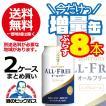 増量ケース ノンアルコール ビール 送料無料 サント...