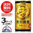 コーヒー 送料無料 サントリー ボス BOSS 贅沢微糖 185ml×90本(090)