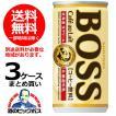 コーヒー 送料無料 サントリー ボス BOSS カフェオレ 185ml×90本(090)