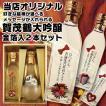 名入れ印刷 絵柄が選べる!メッセージもOK 賀茂鶴 大吟醸 特製ゴールド 丸瓶・角瓶180ml×2本 飲み比べ 日本酒セット 名入れ 酒 プレゼント