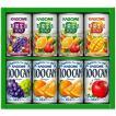カゴメ フルーツ+野菜飲料ギフト KSR-10L