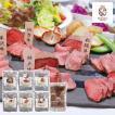 ファイブミニッツ・ミーツ 6大ブランド和牛食べ比べローストビーフ 7031371【直送品】[送料無料]