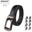 BIGHAS ベルト 3.0cm オートロック式 ビジネス バックル 本革 メンズ スーツベルト サイズ調整可能 カジュアル おおきいサイズ