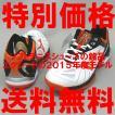 ソフトテニスシューズ オムニ クレーコート用 ミズノ ウェーブエクシードDS3フィット(ホワイト×オレンジ/ブラック)(特別価格)
