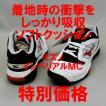 ソフトテニスシューズ オムニ クレーコート用 ミズノ ウエーブインペリアルMC(ホワイト×レッド×ブラック)(特別価格)