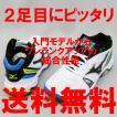 ソフトテニスシューズ オムニ クレーコート用 ミズノ ウェーブ センセーションEX2 (ホワイト×ブラック/ブルー)(特別価格)
