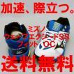 ソフトテニスシューズ オムニ クレーコート用 ミズノ ウェーブエクシードSS フィット OC(ホワイト×ブラック×ブルー)(特別価格)