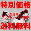 (特別価格)アシックス ライトレーサーTS3(ホワイト×レッド) アップシューズ 陸上 ランニングシューズ