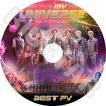 K-POP DVD 2021 BEST PV Permission To Dance 防弾少年団 バンタン KPOP DVD