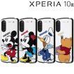 ディズニー Xperia 10 III 耐衝撃ケース ProCa RT-RDXP10M3AC3 (メール便送料無料)