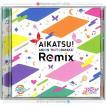 """アイカツ! アニON AIKATSU! ANION """"NOT ODAYAKA"""" Remix◆B(ゆうパケット対応)"""