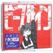 米津玄師 ピースサイン(ピース盤 初回限定)/CD/早期購入特典ステッカー◎新品Ss