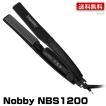 Nobby ノビーストレートアイロン ヘアーアイロン NBS1100(送料無料) (即納可)(正規品)(業務用)(日本製(テスコム) あすつく