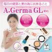 A.Germa GL -アサイゲルマ・ジーエル- 30本入り【日本製】サプリメント