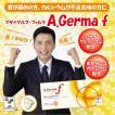 カルシウム サプリ 骨 ストレス 日本製 アサイゲルマf