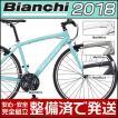 BIANCHI ビアンキ クロスバイク 2016年モデル CAMALEONTE1 カメレオンテ1 ALU ALTUS 20%OFF
